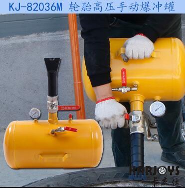快速高压充气筒竞争制造厂家有太多