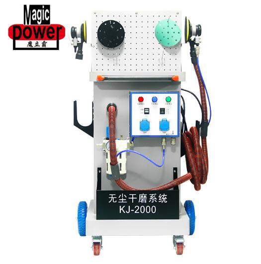 工业级吸尘器